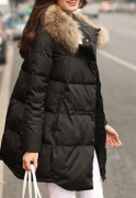 Dámská stylová bunda s kožešinovým límcem