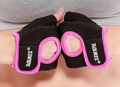 Dámské rukavice na sport
