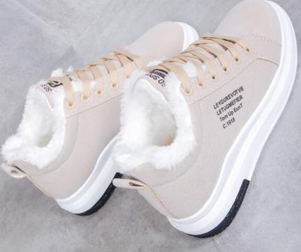 Zimní boty s kožíškem